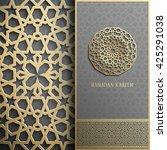 3d ramadan kareem greeting card ... | Shutterstock .eps vector #425291038