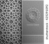3d ramadan kareem greeting card ... | Shutterstock .eps vector #425291092