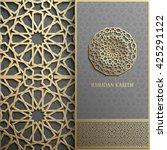3d ramadan kareem greeting card ... | Shutterstock .eps vector #425291122