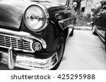 Old Vintage Car Headlight Close ...