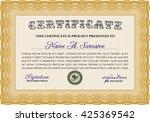 orange diploma template.... | Shutterstock .eps vector #425369542