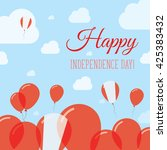 peru independence day flat... | Shutterstock .eps vector #425383432