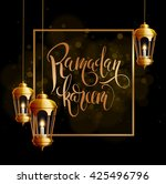 ramadan kareem background ... | Shutterstock .eps vector #425496796
