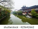 Confucius Temple Scenic Spot O...