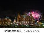 festive fireworks against the... | Shutterstock . vector #425733778
