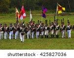 borodino  moscow region  ... | Shutterstock . vector #425827036
