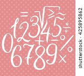 hand drawn calligraphic font ... | Shutterstock .eps vector #425895862