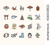 japan icon color set on white.... | Shutterstock . vector #426010822
