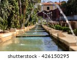 Fountain in the park. Garden city of Rishon Lezion. Israel