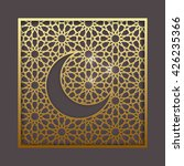 ramadan greeting card with... | Shutterstock .eps vector #426235366