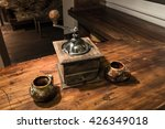 Coffee  Grinder And Bar