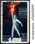 ussr   circa 1939  a stamp... | Shutterstock . vector #426620095