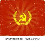 soviet communistic background...