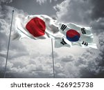 3d illustration of japan  ... | Shutterstock . vector #426925738