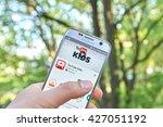 montreal  canada   may 23  2016 ... | Shutterstock . vector #427051192