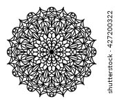 mandala outline. line mandala...   Shutterstock .eps vector #427200322