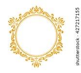 elegant luxury vintage hexagon... | Shutterstock .eps vector #427217155