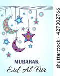 vector greeting card to ramadan ... | Shutterstock .eps vector #427302766