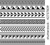 set of geometric borders | Shutterstock .eps vector #42737839