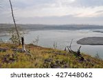 Northern River Rapids. River...