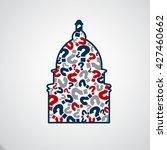 capitol congress faqs logo....   Shutterstock .eps vector #427460662