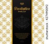 vintage gold background ... | Shutterstock .eps vector #427490092