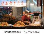 xian  china   11 december 2015  ... | Shutterstock . vector #427497262