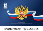 russian flag. russian...   Shutterstock .eps vector #427651315