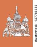 basil's church | Shutterstock .eps vector #427788856