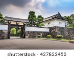 Gate To The Imperial Palace Of...