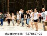 petropavlovsk  kazakhstan   may ... | Shutterstock . vector #427861402