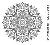 mandala. the central element in ... | Shutterstock . vector #427921456