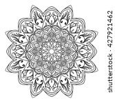 mandala. the central element in ... | Shutterstock . vector #427921462