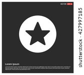 clasic star icon vector.