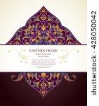 ornate vintage card. bright... | Shutterstock .eps vector #428050042