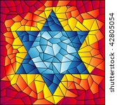 Vector Six Pointed Star Mosaic...