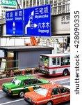 tokyo  japan   march 2016  a... | Shutterstock . vector #428090335
