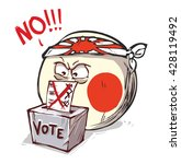 country voting no | Shutterstock .eps vector #428119492