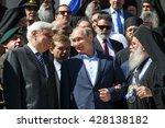 mount athos  greece   may 28 ... | Shutterstock . vector #428138182