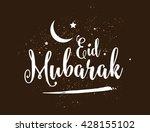 vector illustration of eid... | Shutterstock .eps vector #428155102