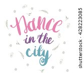 hand drawn colorful lettering ... | Shutterstock .eps vector #428223085