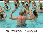 people are doing water aerobic... | Shutterstock . vector #4282993