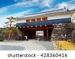 matsumoto  japan   november 21  ... | Shutterstock . vector #428360416