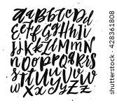 hand written brush style hand... | Shutterstock .eps vector #428361808