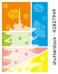 five story pagoda | Shutterstock .eps vector #42837949