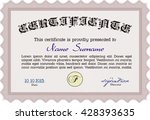 certificate or diploma template.... | Shutterstock .eps vector #428393635
