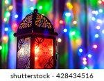 Arabic Lantern On Colorful...
