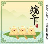 cute chinese rice dumplings... | Shutterstock .eps vector #428442046