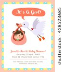 cute girl baby shower card with ... | Shutterstock .eps vector #428523685