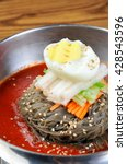 Small photo of korean noodle naengmyeon